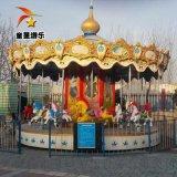 庙会游乐设备豪华转马童星游乐厂家欢迎订购