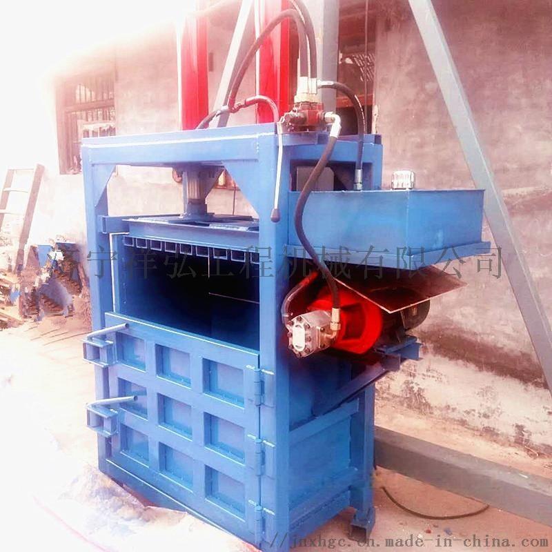 60吨液压打包机图片 双缸立式液压打包机