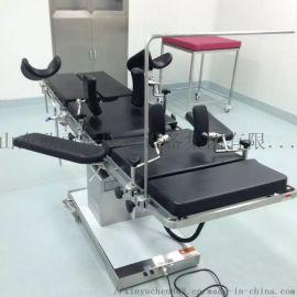 液压手术床 综合液压手术台 外科手术台