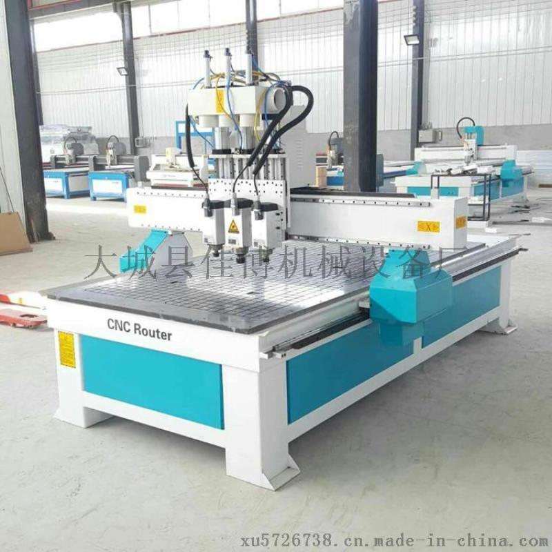 直销三工序1325木工开料机 板式家具数控开料机