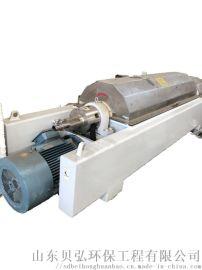 化工污泥脱水 卧螺离心机 自动化程度高