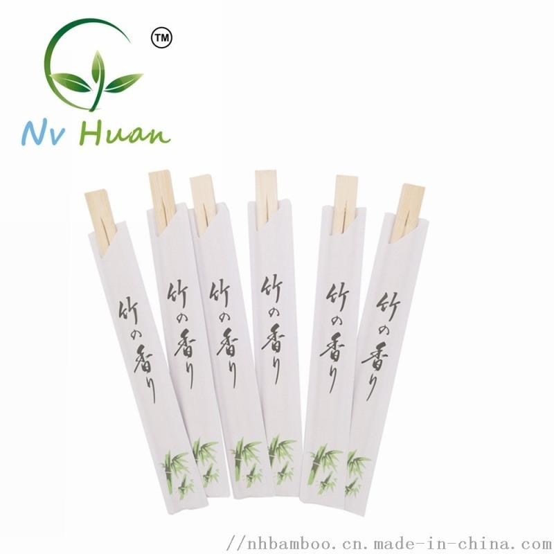 OPP塑封膜日本筷子一次性竹製雙生筷