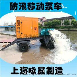 移动柴油抽水机,柴油机水泵,柴油抽水机泵组