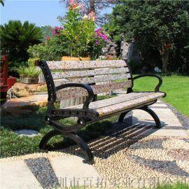 彩色实木公园排椅户外园林休息长条凳子公共休闲座椅