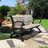 彩色實木公園排椅戶外園林休息長條凳子公共休閒座椅