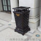 小区户外垃圾桶欧式铁艺垃圾桶仿古别墅环卫果皮箱