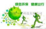 南阳市淅川县食品加工厂公司做办理环评登记表报告流程