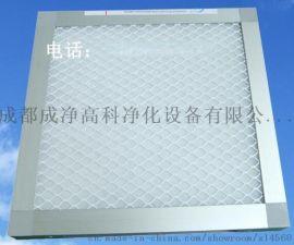 重庆市空气过滤筒|重庆市初中效空气过滤棉|重庆市烤漆房过滤棉