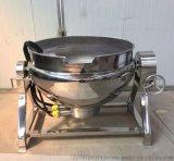 豆汁蒸煮鍋不鏽鋼製造 調味料蘸料炒鍋