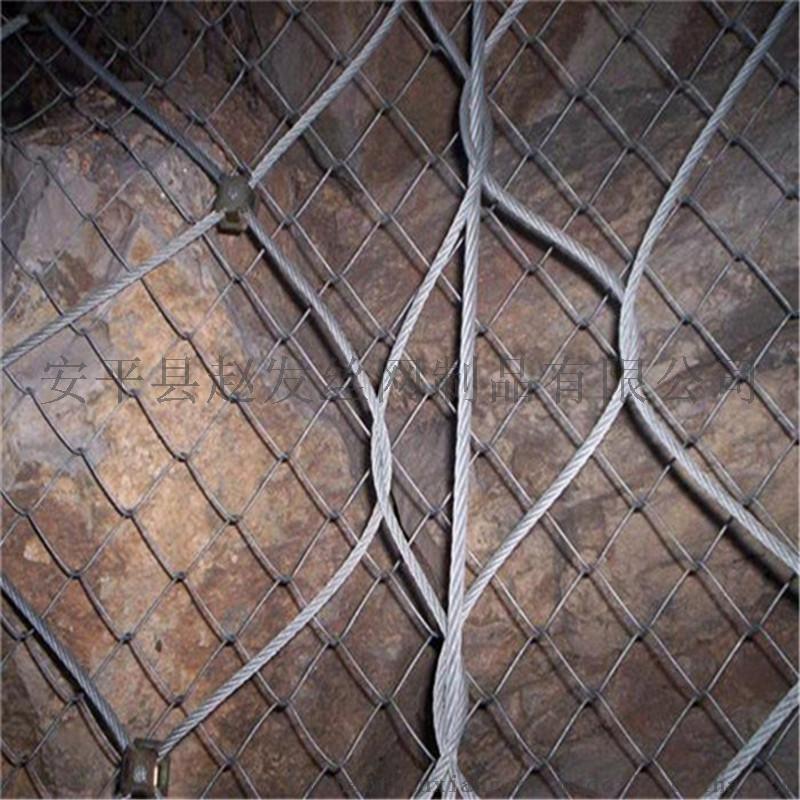 柔性防护网@柔性防护网生产厂家@柔性防护网图片