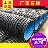 厂家供应HDPE双壁波纹管 黑色波纹管