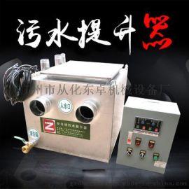 东卓全自动污水提升器 不锈钢污水提升箱