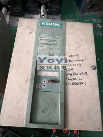 维修西门子6RA7093-6LS62-0直流调速器