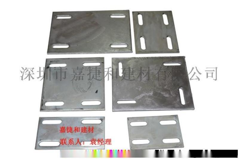 q235B镀锌钢板 后置预埋件厂家直销