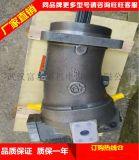 液壓柱塞泵A6V80ES1FZ2027