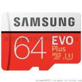 三星TF卡64GB,100M/S,授權經銷