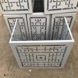 铝合金空调机罩 铝板折弯机罩 外墙挂机机罩