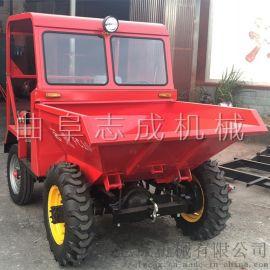 志成柴油自卸式翻斗车FC-10型工程自卸车