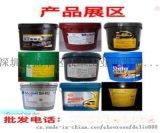 昆明壳牌可耐压工业齿轮油粘度/shell润滑油