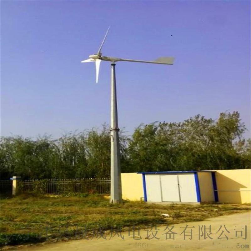 电动变桨风力发电机5000W自动识别风向