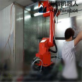 广东自动化机械手喷涂 海智喷涂机器人供应商