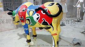港粤仿真动物奶牛雕塑 树脂彩绘牛奶工艺摆件