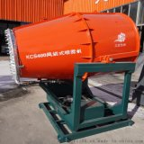 高射程喷雾风机降尘装置 煤矿除尘用雾炮机
