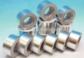 美源鋁箔胶带、玻纤布胶带、玻纤布鋁箔