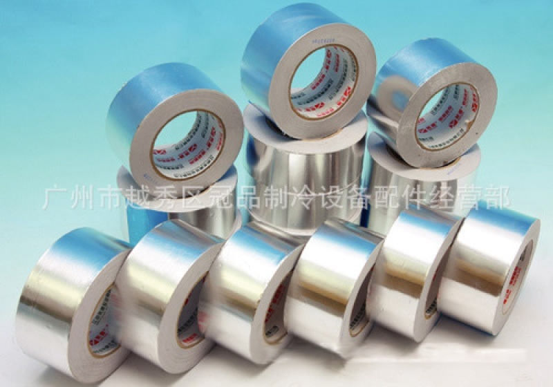 美源铝箔胶带、玻纤布胶带、玻纤布铝箔