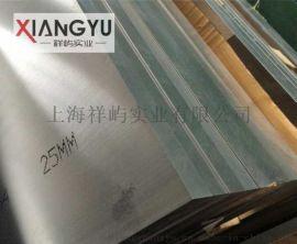热轧中厚铝板 5083-h112合金铝板