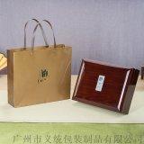 义统包装厂家直销钢琴烤漆高档木质茶叶包装礼盒 观心小铝罐批发