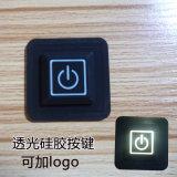 厂家定做硅胶按键 透光开关按键帽 可加logo