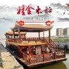 買木船到桂金木船廠  定制雙層畫舫船 觀光餐飲船