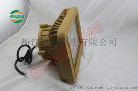 Sw8131尚为 SW8131防爆节能泛光灯