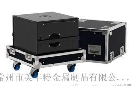 出售高档仪器箱铝箱 包装仪器设备工具箱