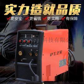 沪工电焊机NB-251K一体式家用220V薄板气保焊电焊两用二保焊机
