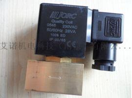 色母粒机橡塑机双螺杆挤出机水阀JZ6.0电磁阀