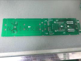 電子煙PCB 線路板  電子煙線路板