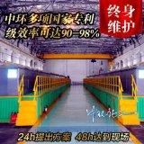 杭州中環萃取箱  萃取槽  萃取裝置 PVC萃取箱