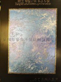 河北肌理壁膜十大品牌 石家庄艺术涂料 壁纸料