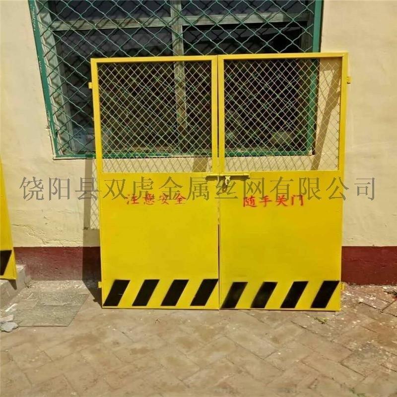 亳州工地基坑护栏网 施工电梯井口安全门