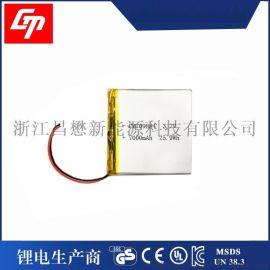 709884 7000mAh 全新聚合物电芯 昌懋厂家直销 价格实惠