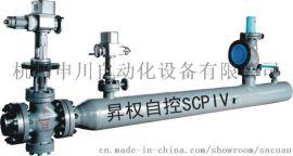 昇权自控减减压装置WY一体式减温温压阀