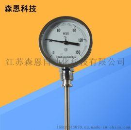 WSSX-411径向礠助式电接点双金属温度计