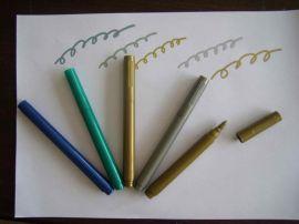 金属笔(JH890)