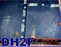 DH2F热作压铸模具钢