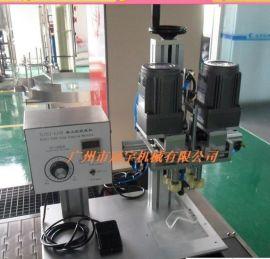 半自动脚踏型口服液锁盖机(GY-102)