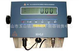 宏力防爆电子秤称重仪表 防爆地磅表头 本安型防爆称重显示器