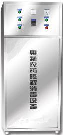 食品臭氧消毒机(FKL-G)