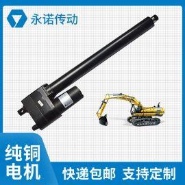 厂家**工业直流金属齿轮式电动推杆YNT-04